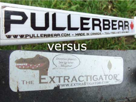 Compare Extractigator to Pullerbear